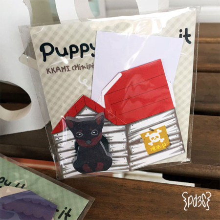 post-it-perritos-Par-de-3-Studio-shop-2